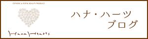 bn_blog_side