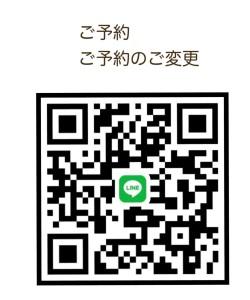 IMG_0143 - コピー - コピー