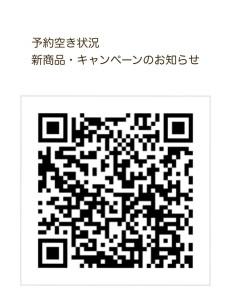 IMG_0143 - コピー